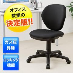 【アウトレット】オフィスチェア(ミドルバック・ブラック)