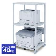 【アウトレット】プリンター台 キャスター付 (レーザープリンタ対応・W640)