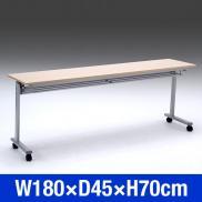 【アウトレット】スタッキングテーブル(メープル木目・W1800×D450)