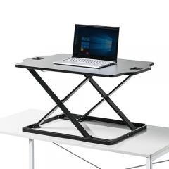 スタンディングデスク(リフトアップデスク・薄型・折りたたみ可能・高さ12段階調整可能・幅約79.5cm)