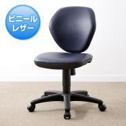 オフィスチェア(ビニールレザー張り・ワークチェア・ブルー)