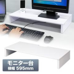 液晶モニター台(27型対応・机上整理・ホワイト)
