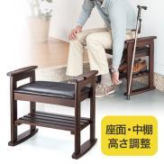 【決算セール】玄関椅子(玄関スツール・腰かけ・ブラウン)