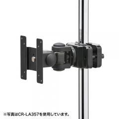 支柱取付けモニタアーム(高耐荷重・20kgまで・支柱径40~60mm・短タイプ)