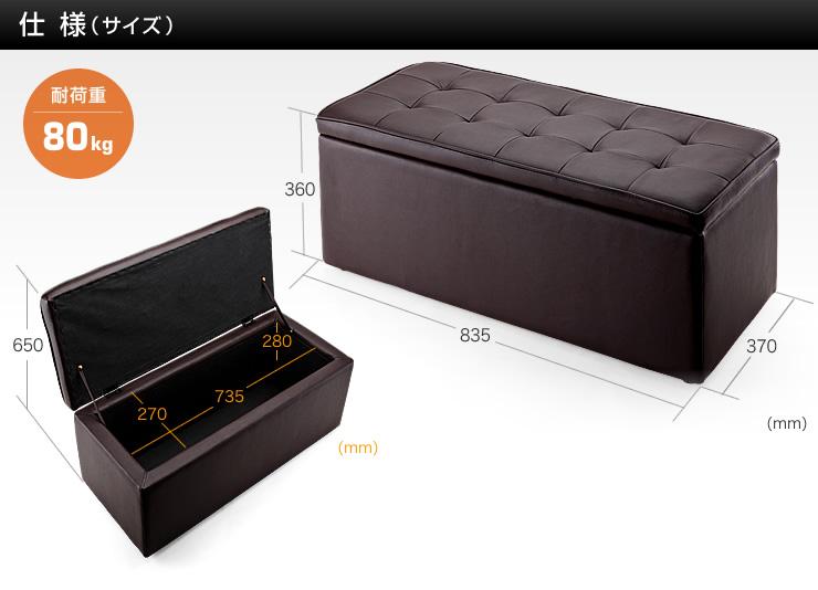 5b4f1afbb1 収納スツール・ボックススツール(ワイド・ブラウン) / 150-SNCBOX2BR ...