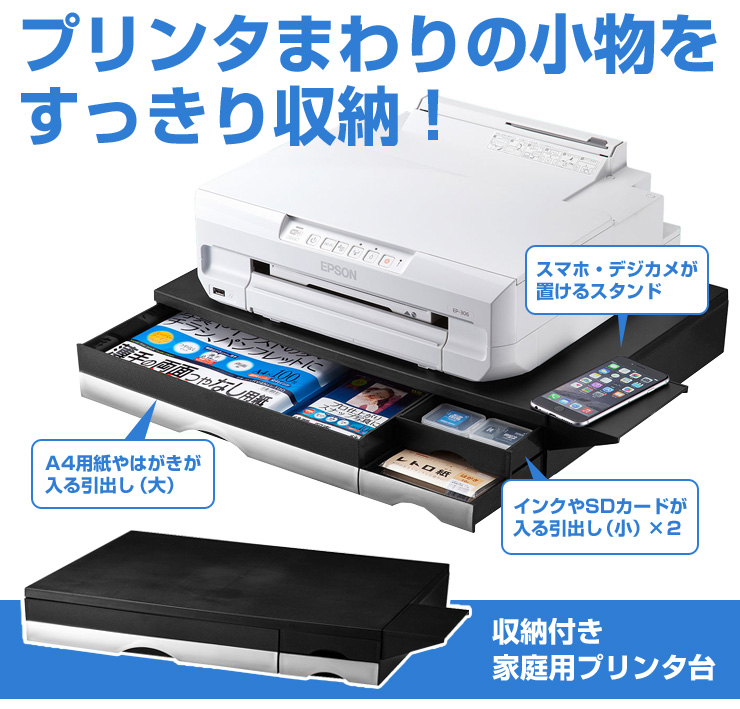 MR-PS2Nの画像1
