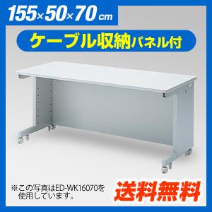 幅1400mm~1599mm/商品一覧【デスクダイレクト】
